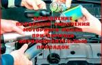 Замедление процессов окисления моторного масла при помощи антиокислительных присадок