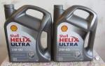 Особенности применения и технические характеристики моторного масла Shell Helix Ultra 5W-40
