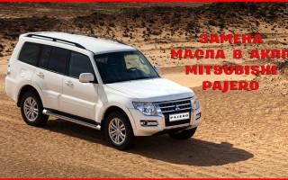Замена трансмиссионного масла в АКПП автомобиля «Mitsubishi Pajero»