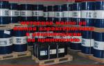 Моторное масло Q8 – полная характеристика и рекомендации по применению
