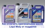 Способы определения поддельных масел Liqui Moly от оригинальных