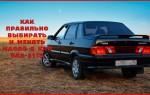 Как правильно выбирать и менять масло в КПП автомобиля «ВАЗ-2115»