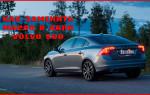 Как самостоятельно заменить масло в АКПП Volvo S60
