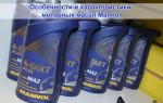 Технические характеристики и особенности применения моторных масел Mannol