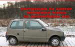 Инструкция по самостоятельной замене моторного масла на автомобилях Ока
