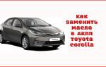 Как заменить масло в АКПП автомобиля «Toyota Corolla»