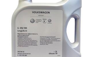 Масло Volkswagen Special G: подробный обзор характеристик, конкурентных преимуществ и значимых минусов, а также цен и отзывов автовладельцев