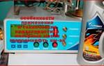 Особенности применения и технические характеристики моторных масел Газпромнефть 5W-30