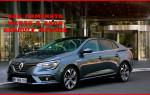 Как правильно поменять масло в АКПП Renault Megane
