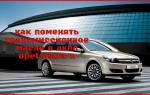 Как поменять трансмиссионное масло в АКПП автомобиля «Opel Astra H»