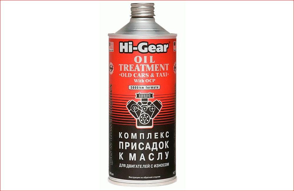 Hi-Gear HG2246