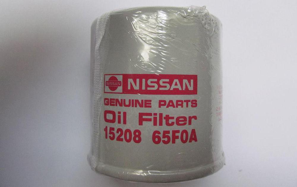 NISSAN 15208-65F0A