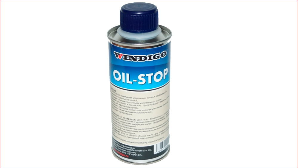 Oil Stop Wagner
