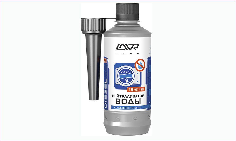 Нейтрализатор воды