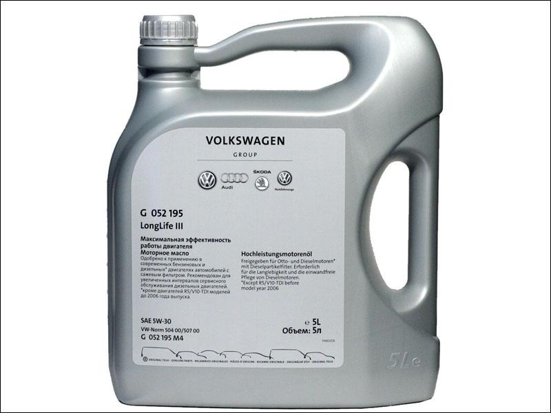 VW LongLife III