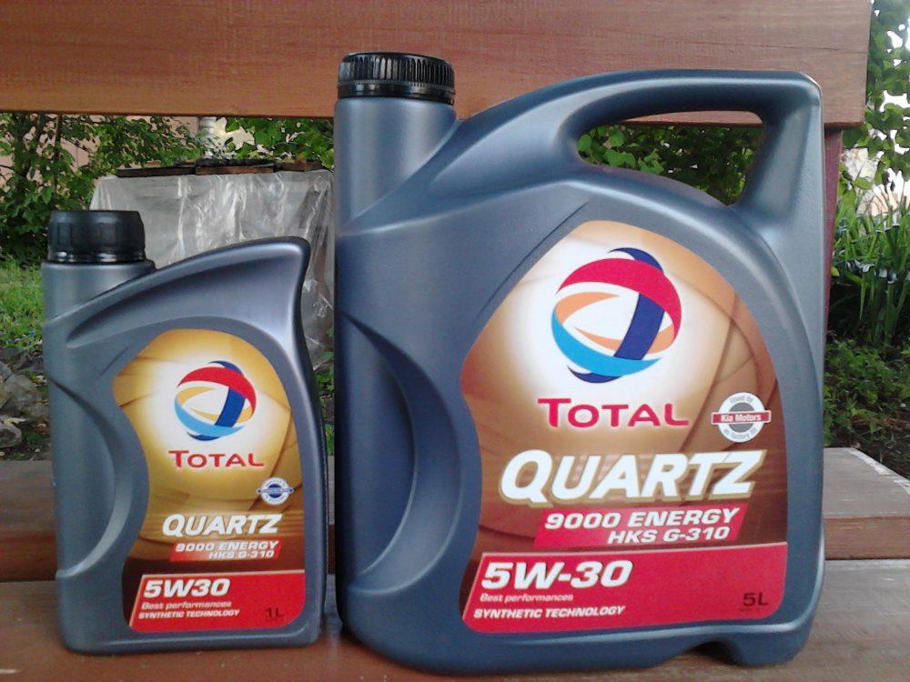 Тотал Кварц Energy HKS G310 5W30