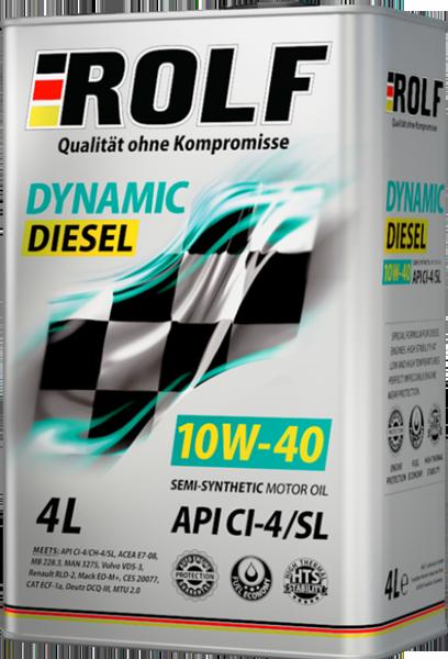Rolf Dynamic Diesel