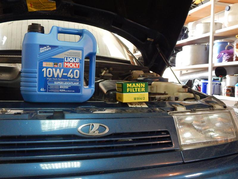 Замена масла в двигателе ВАЗ-2110