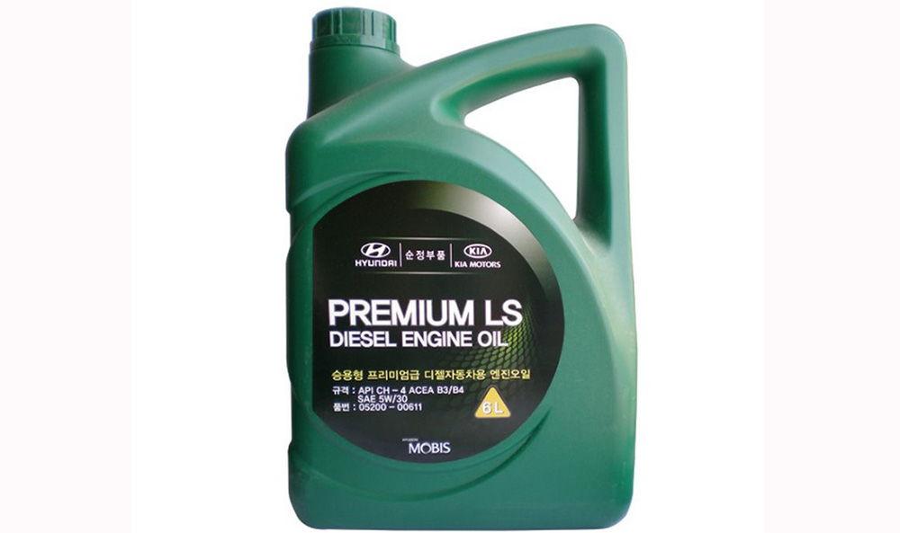 Premium LS Diesel