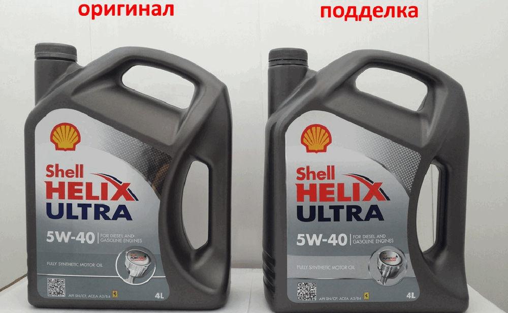 Признаки подделки масла Shell