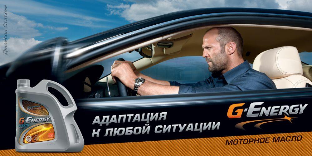 g_energy газпром