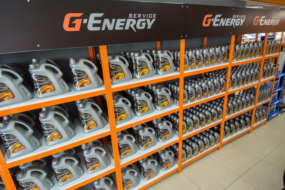 g_energy service