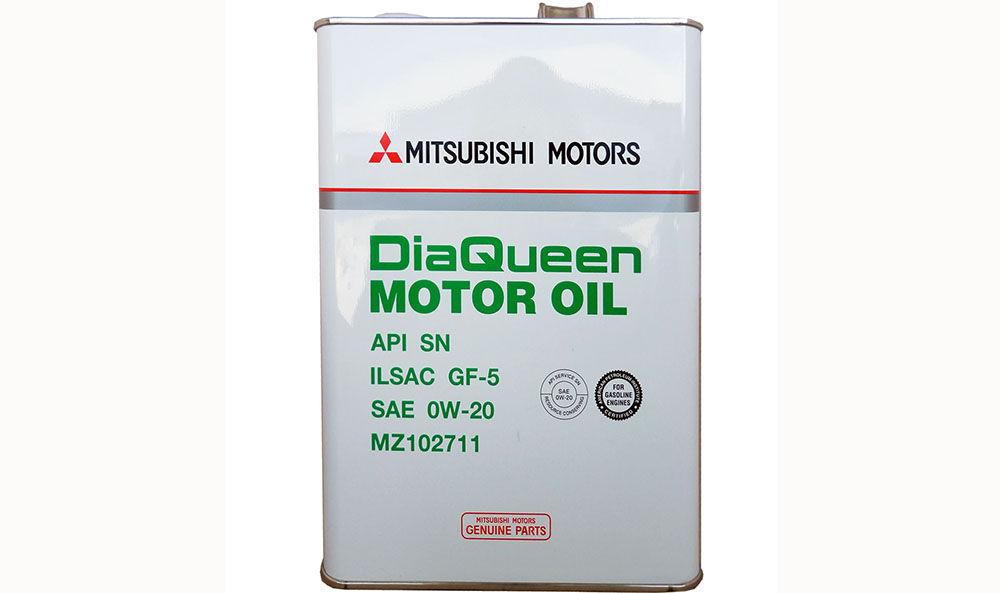 Mitsubishi Dia Qeen