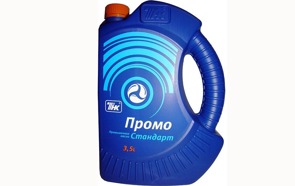 Промывочное масло ТНК