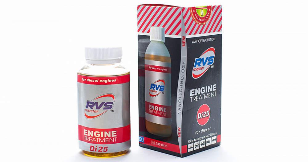 RVS Master Engine