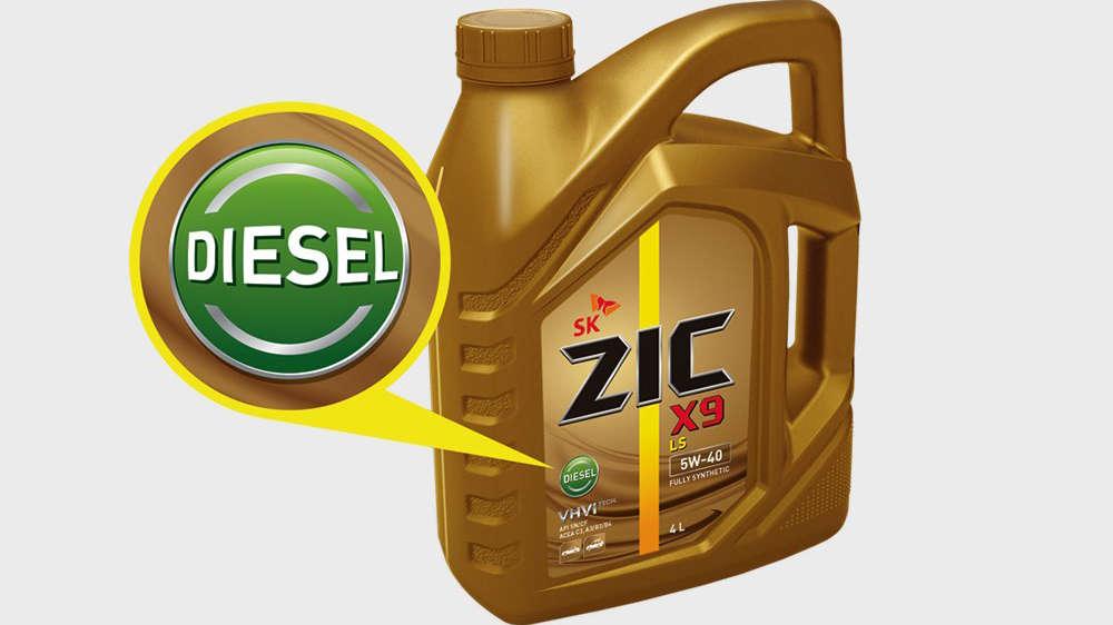 ZIC X9 LS Diesel