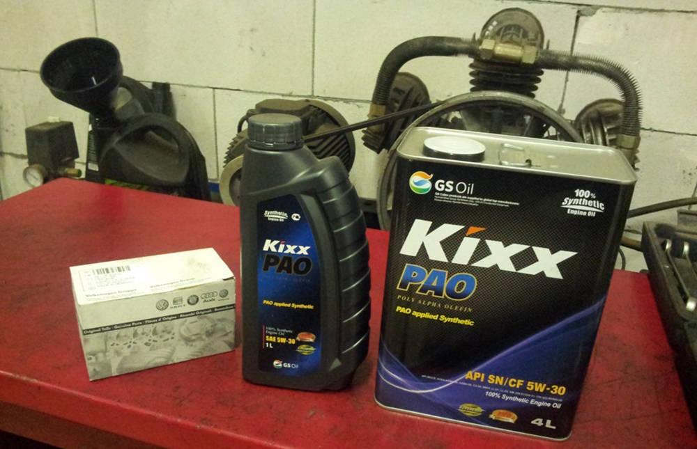Использование маслаKixx 5W-30