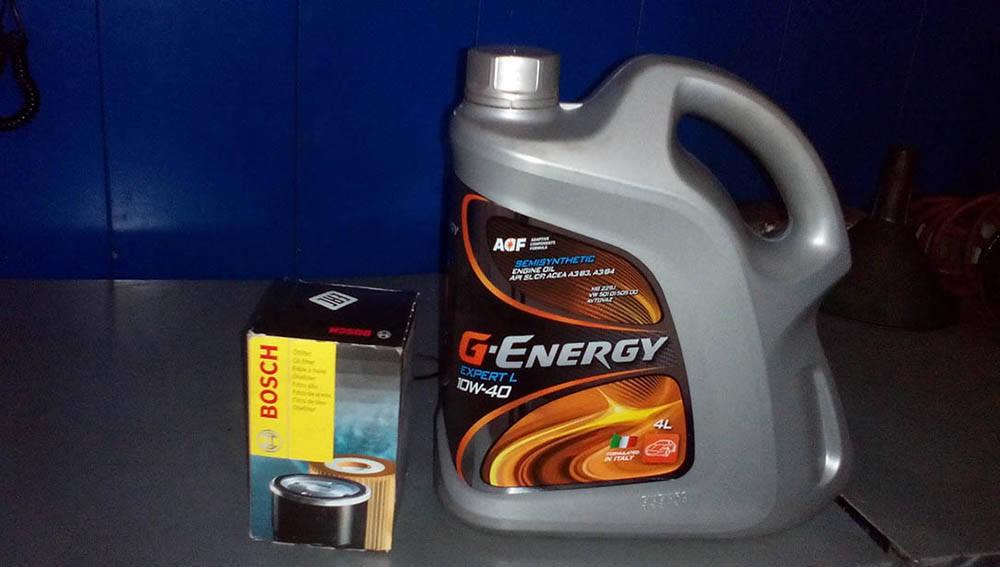 Моторное маслоG-Energy