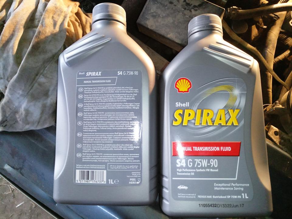 Shell Spirax S4G